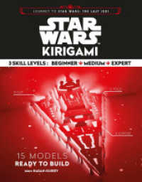 Star Wars Kirigami (Journey to Star Wars: the Last Jedi) (CSM)