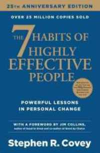 7 Habits of Highly Effective People -- Paperback