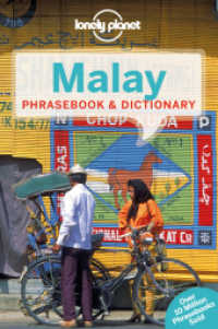 Lonely Planet Malay Phrasebook & Dictionary (Lonely Planet. Malay Phrasebook) (4 BLG)