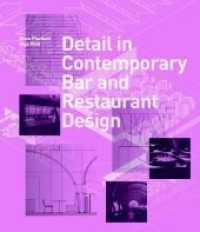 Detail in Contemporary Bar and Restaurant Design (HAR/CDR)