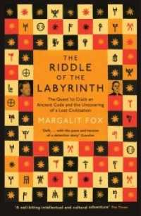 Riddle of the Labyrinth : The Quest to Crack an Ancient Code and the Uncovering of a Lost Civilisation -- Paperback