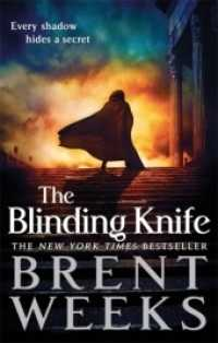 Blinding Knife (Lightbringer) -- Paperback