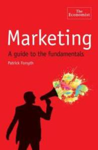 Marketing : A Guide to the Fundamentals -- Paperback