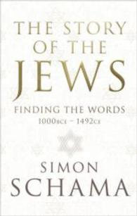 Story of the Jews : Finding the Words (1000 Bce - 1492) -- Paperback (English Language Edition)