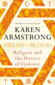 Religion and Violence -- Paperback