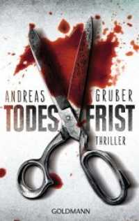 Todesfrist : Thriller (Goldmann Taschenb&amp;uuml;cher Bd.47866) (2013. 416 S. 187 mm)