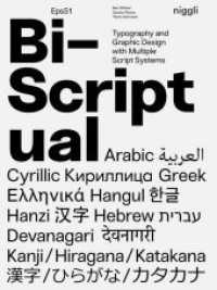 Bi-Scriptual : Typography and Graphic Design with Multiple Script Systems. Eps51 (2018. 336 S. 300 Abb. 31.5 cm)