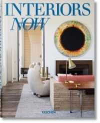 Interiors Now! Vol.3 (2013. 368 S. 280 mm)
