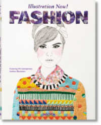 Illustration Now! Fashion (2013. 400 S. 274 mm)