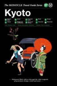 The Monocle Travel Guide to Kyoto (The Monocle Travel Guide Series .27) (2018. 148 p. 21 cm)