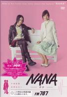 NANA FM707