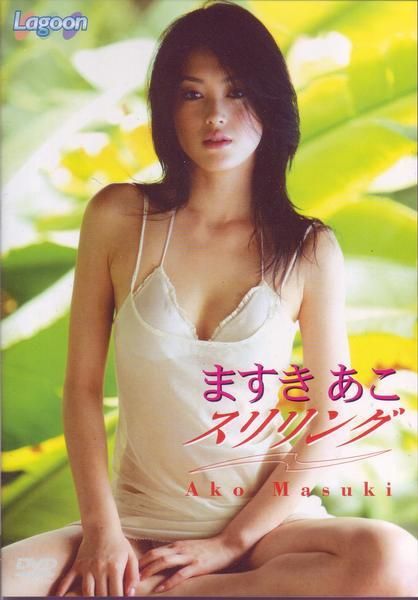 Ako Masuki : japanese sexy girls
