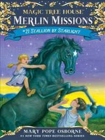 Stallion by Starlight Magic Tree House