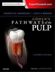 Cohen's pathways of the pulp  11th ed.