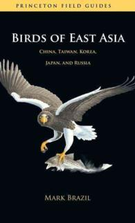 Birds of East Asia China, Taiwan, Korea, Japan, and Russia Princeton field guides