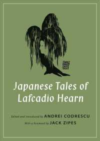 Japanese Tales of Lafcadio Hearn Oddly Modern Fairy Tales