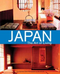 Japan The art of living  : a sourcebook of Japanese style for the Western home