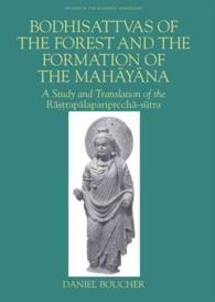Bodhisattvas of the forest and the formation of the Mahāyāna a study and translation of the Rāṣṭrapālaparipr̥cchā-sūtra Studies in the Buddhist traditions