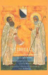 Libellus : pbk Addressed To Leo X, Supreme Pontiff Reformation texts with translation (1350/1650)  Theology and piety