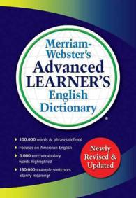 Merriam-Webster's advanced learner's English dictionary : pbk