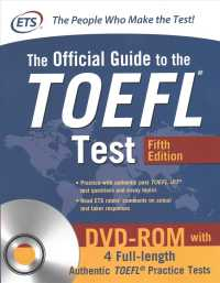 The official guide to the TOEFL test book and CD set
