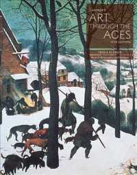 Gardner's art through the ages Book D 15th ed., student ed