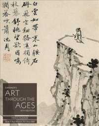 Gardner's art through the ages Book F 15th ed