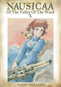 Nausicaa of the Valley of the Wind 2