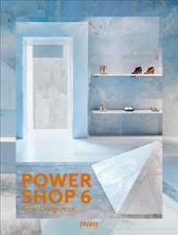 Retail design now Powershop