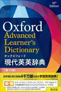 Oxford advanced learner's dictionary of current English : pbk./app/online pack