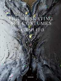 FIGURE SKATING ART COSTUMES
