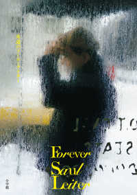 永遠のソール・ライター Forever Saul Leiter