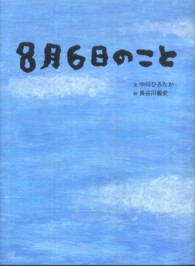 000016684