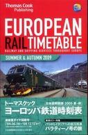 トーマスクック・ヨーロッパ鉄道時刻表〈'09夏・秋号〉
