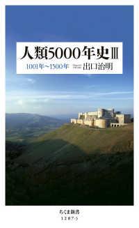 1001年-1500年