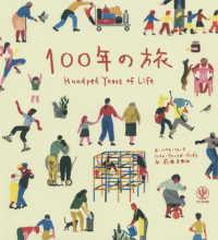 100年の旅 = Hundred Years of Life