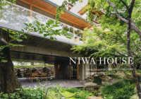 NIWA HOUSE 横内敏人の住宅 2014-2019