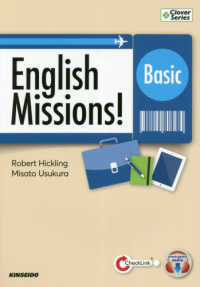 English Missions! Basic Clover series
