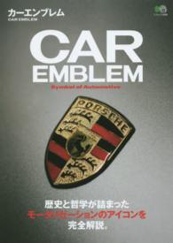 カーエンブレム CAR EMBLEM : Symbol of Automotive : 歴史と哲学が詰まったモータリゼーションのアイコンを完全解説。