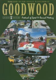 GOODWOOD Festival of Speed & Revival Meeting
