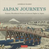 Japan journeys famous woodblock prints of cultural sights in Japan