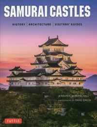 Samurai castles history | architecture | visitors' guides