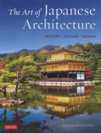 The art of Japanese architecture history|culture|design
