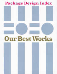 Package design index our best works 2020