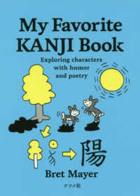 My favorite kanji book exploring characters with humor and poetry