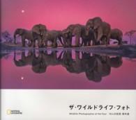 ザ・ワイルドライフ・フォト wildlife photographer of the year  10人の巨匠傑作選