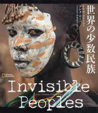 世界の少数民族 Invisible peoples National geographic