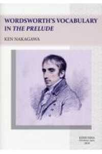 Wordsworth's vocabulary in The prelude
