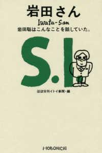 岩田さん 岩田聡はこんなことを話していた。  Iwata-san