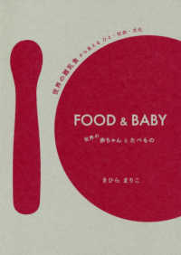 Food & baby